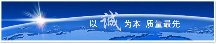 分页banner