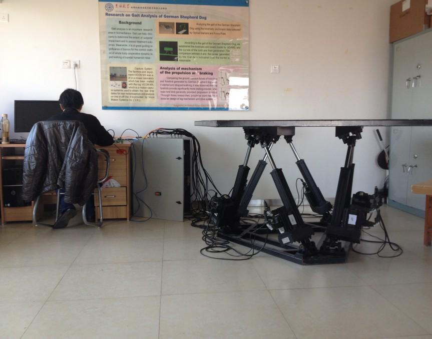 六自由度振动平台系统